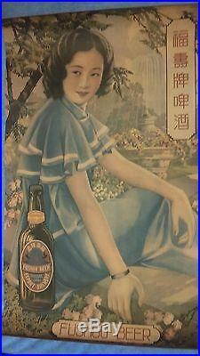 AFFICHE ORIGINALE SHANGHAI 1930 FUSHOU BEER