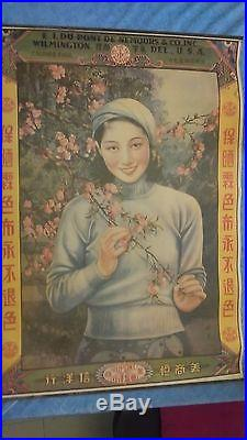 AFFICHE ORIGINALE SHANGHAI 1930 PONSOL