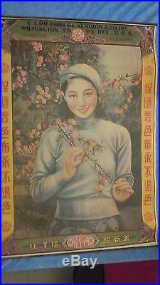 AFFICHE ORIGINALE SHANGHAI 1930 PONSOL