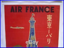 AFFICHE original litho entoilée AIR FRANCE / TOKIO PARIS / JAPON / VILLEMOT