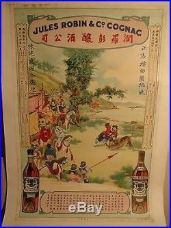 Affiche Ancienne Cognac Robin Scene Chinoise Chasse Au Tigre