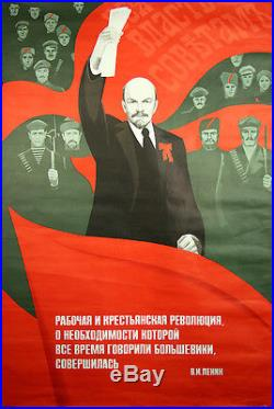 Affiche, Lénine, URSS, parti communiste, armée. 1973