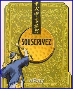 Affiche Originale Finance Géo Duval Banque Industrielle de Chine Gong 1920