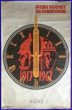 Affiche Propagande Russe TIME WORKS FOR COMMUNISM USSR Levshunova 1967