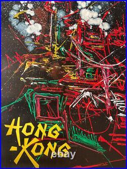 Affiche originale ancienne de Georges Mathieu Air France Hong Kong 1968
