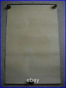 Ancienne affiche publicitaire machine à coudre vintage french poster plakat déco