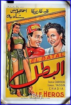 EL BATAL (LE HÉROS 1950) Tahia CARIOCA CHADIA Affiche Originale ENTOILÉE