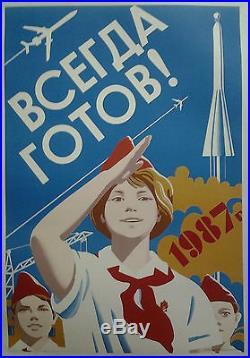 Fusée avion URSS 1987 RUSSE ARMÉE propagande jeunesse AFFICHE ORIGINALE /590