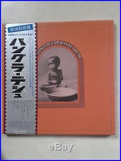 GEORGE HARRISON CONCERT FOR BANGLA DESH 3 LP JAPAN SOPZ-76-78