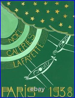 NOËL GALERIES LAFAYETTE PARIS 1938 (JOUETS) Maquette gouache originale