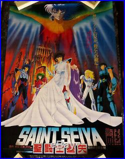 Poster japonais SAINT SEIYA vintage 1988 rare ABEL affiche chevalier zodiaque