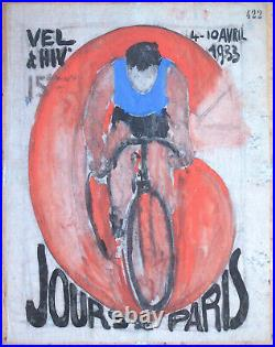 Projet D'affiche Gouache Cycle Vélo 6 Jours De Paris Vel D'hiv 1933