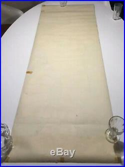 RARE ET GRANDE AFFICHE TIGRE Mc CANN VINTAGE ESSO format 160x58 cms Bob Jones