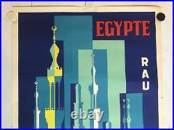Rare et superbe affiche ancienne tourisme Égypte aviation RAU 1962