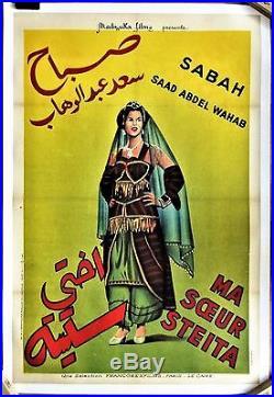 SABAH MA SOEUR STEITA (1949) Affiche Originale ENTOILÉE 80 x 120 cm